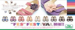 Fes_festival