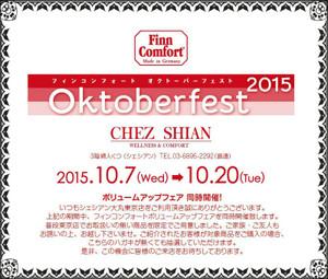 Ocktoberfest2015_4