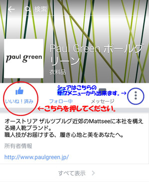 Pg_fbsf_5