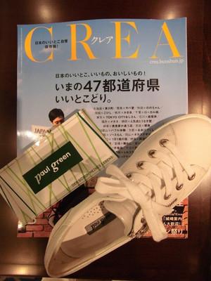 Crea_1