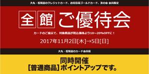 2017110205_2