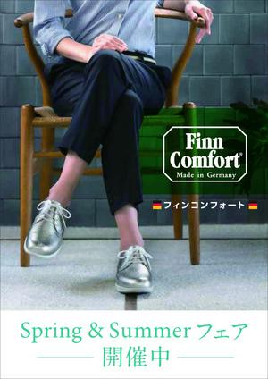 Finn2018ss_a2_022