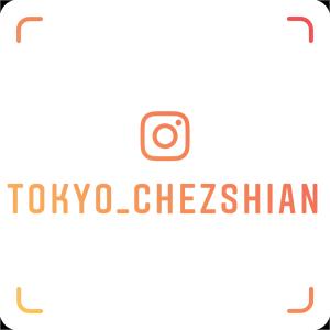 Tokyo_chezshian_nametag